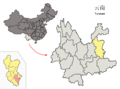 Location of Luoping within Yunnan (China).png