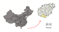 Location of Sanya Prefecture within Hainan (China).png