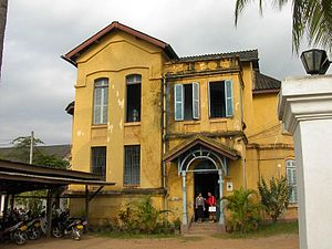 French Protectorate of Laos - A typical example of French colonial architecture (now a health centre) in Luang Phrabāng