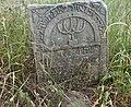 Lubaczów, cmentarz żydowski (HB3).jpg