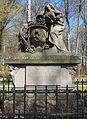 Ludwigslust Schlosspark Friedrich, Duke of Mecklenburg-Schwerin (1717-1785) .JPG