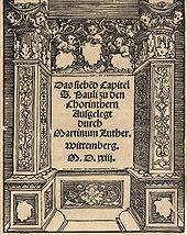 Zölibat (Wikipedia-Eintrag)