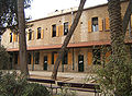 Lycee Francais de Jerusalem 03.jpg