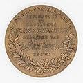 Médaille A. Desaide 1903 Grand Concours Petit Journal Avers.jpg