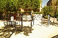 MADRID VERDE JARDIN PASEO DE LAS ACACIAS (GASOMETRO) - panoramio - Concepcion AMAT ORTA… (4).jpg