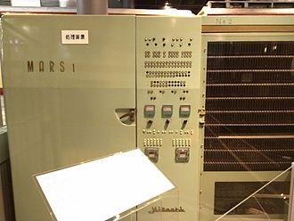 MARS (ticket reservation system) - Image: MARS1(1)