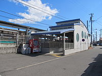 MT-Ōnomachi Station-Building 2.JPG