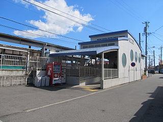 Ōnomachi Station Railway station in Tokoname, Aichi Prefecture, Japan