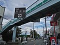 MT-Katahara-station-road-sign.jpg