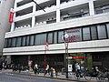 MUFG Bank Takatanobaba Branch & Takatanobaba-Ekimae Branch.jpg