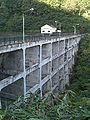 Magawa-dam.jpg