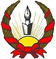 Mahabad Coat of Arms.jpg
