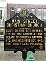 Main Street Christian Church Obverse.jpg