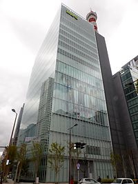 Mainichi Broadcasting System, Inc headquarter Tower B (1).JPG