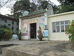 Man Mo Temple, Mui Wo 1.JPG