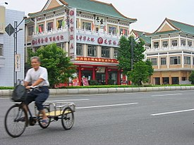 Man on Bike in Xiaolan Town.jpg