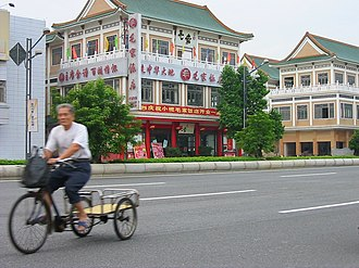 Xiaolan - Image: Man on Bike in Xiaolan Town
