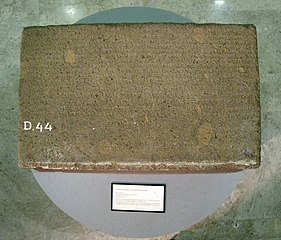 Kelurak inscription