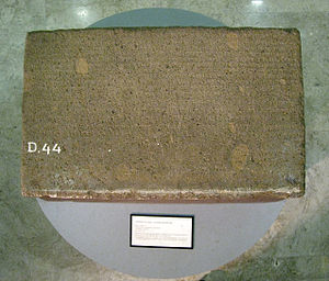 Manjusrigrha Kelurak Inscription.JPG
