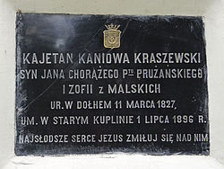 Manor of Kraszewski family in Romanów – Chapel - Epitaphs - 02.jpg