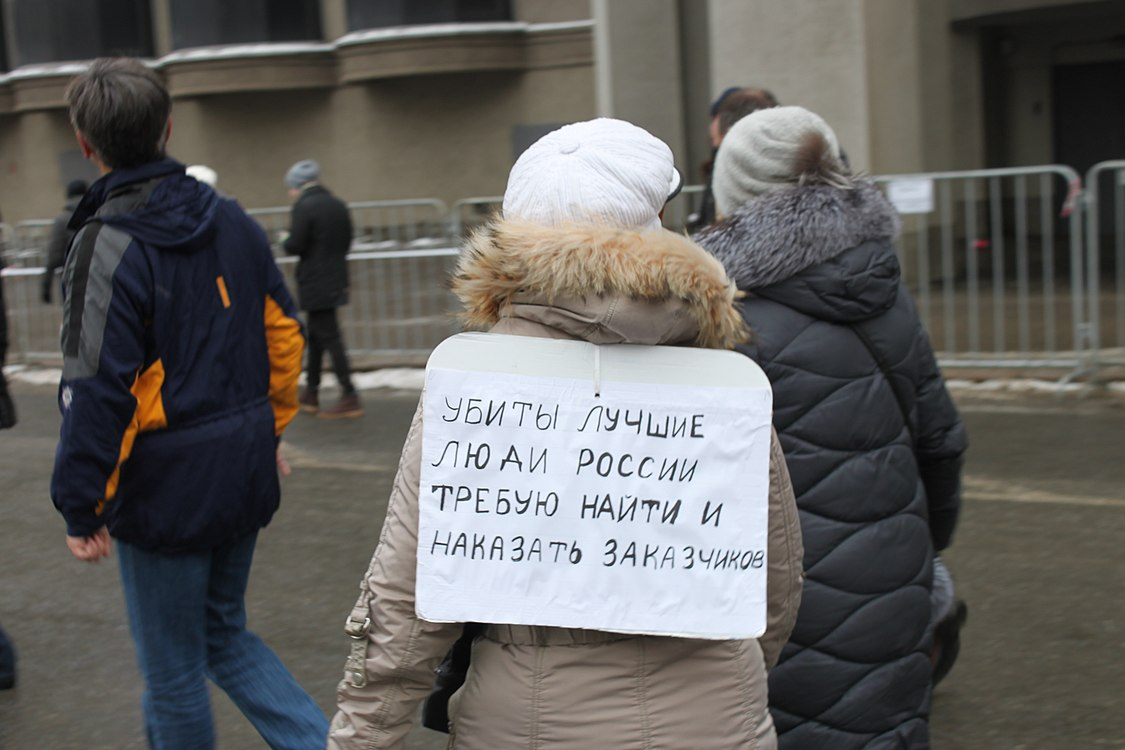 March in memory of Boris Nemtsov in Moscow (2019-02-24) 196.jpg