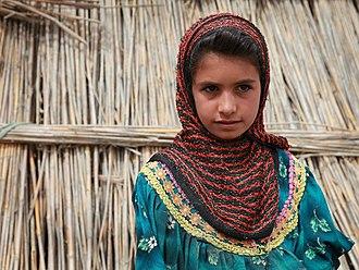 Marsh Arabs - Image: Marsh Arab girl