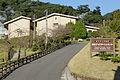 Maruo Onsen Kirishima12n2900.jpg