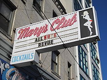 Marys strip club portland