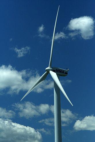 Massachusetts Maritime Academy - Vestas V47-660kW wind turbine at the Massachusetts Maritime Academy