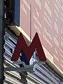 Mayakovskaya, Moscow Metro sign (Маяковская, знак Московского Метро) (4830580159).jpg