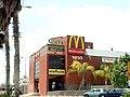 McDonald's in Israel.jpg