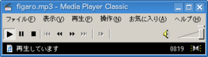 Media Player Classic - Japanese MPC 6.4.8.3 audio playback on Wine