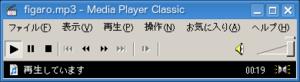 Media Player Classic - Japanese MPC 6.4.8.3 audio playback on Wine