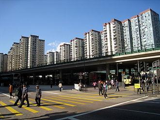 Mei Foo Sun Chuen - Image: Mei Foo Sun Chuen 2008