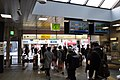 Meidaimae Station-2.jpg