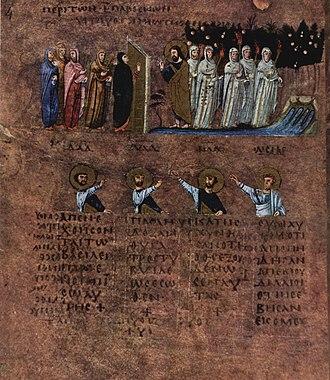 Rossano Gospels - Image: Meister des Evangeliars von Rossano 002