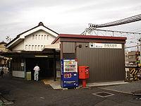 Meitetsu-Nishi-Biwajima-Station.JPG
