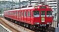 Meitetsu 200 series 021.JPG
