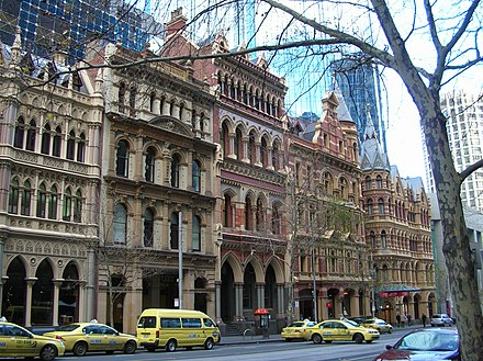 Modern skyscrapers set back from the street in order to preserve Victorian era buildings on Collins Street. Melbourne Collins Street Architecture.jpg