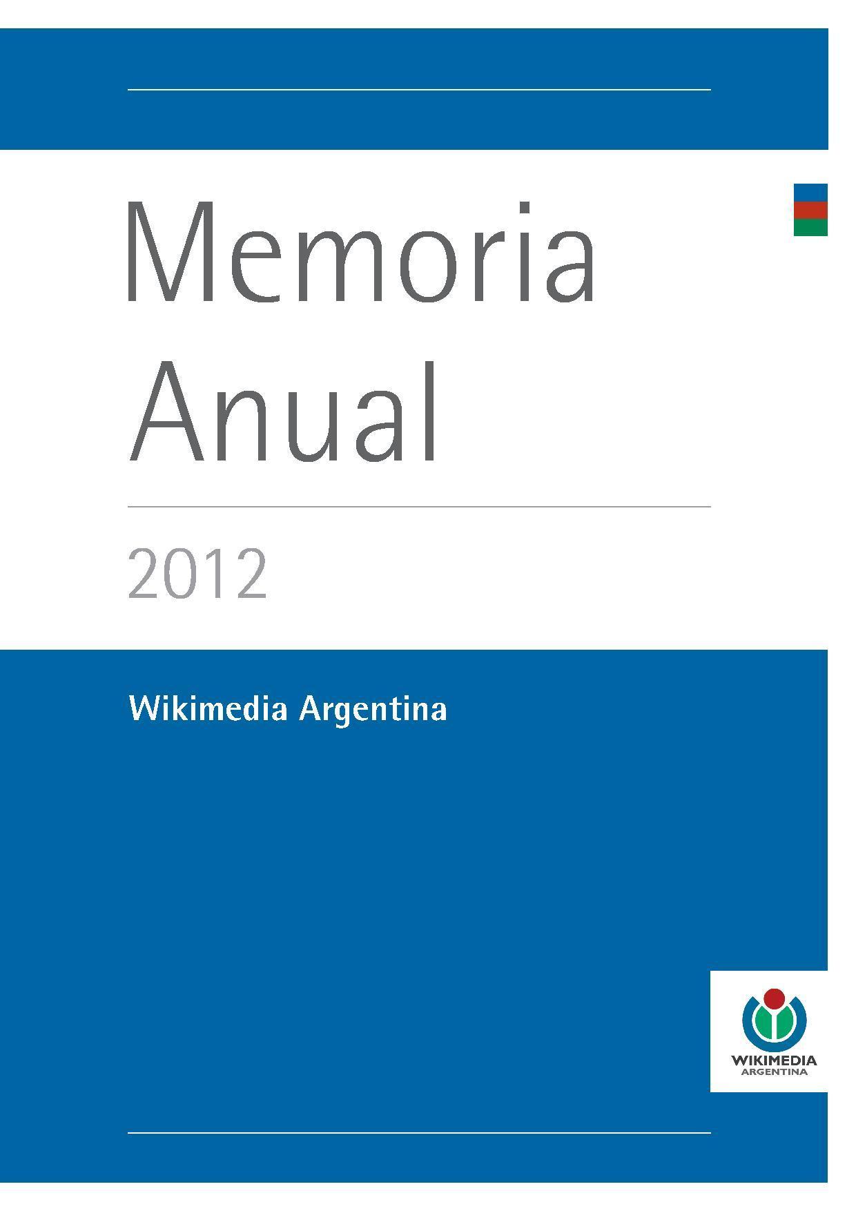 Archivo memoria anual 2012 wikimedia for Memoria anual