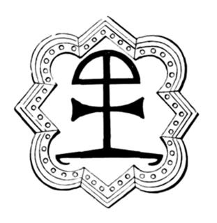 Merchants mark