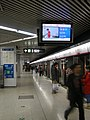 Metrostacio Huixin Xijie Nankou (la 5-a linio).jpg