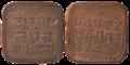 Mewar Chitrakut Udaipur - Quarter Anna - 1999 BS Copper - Kolkata 2016-06-29 5407-5408.png