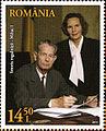 Michael I 2014 Romanian stamp 3.jpg