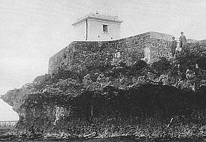 Mie Castle - Mie Castle before 1945