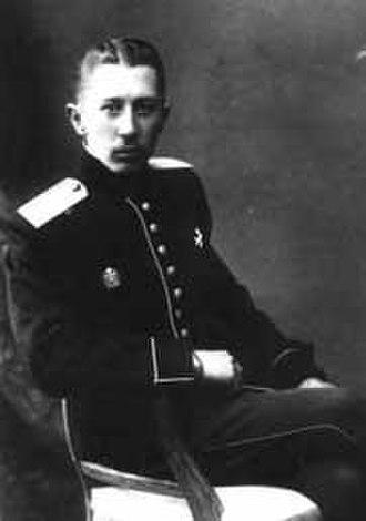Mikhail Batorsky - Batorsky as a cadet before World War I