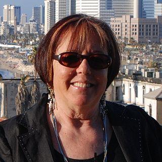 Miriam Cohen Israeli mathematician