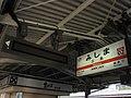 Mishima board.jpg