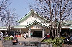 Mishima sta.jpg