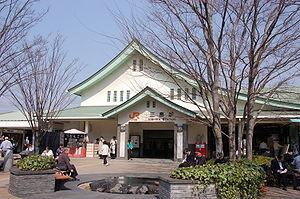 Mishima Station - South Entrance of JR Mishima Station in March 2007